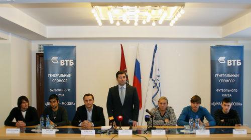 Завтра «Динамо» проведет презентацию трех новых игроков