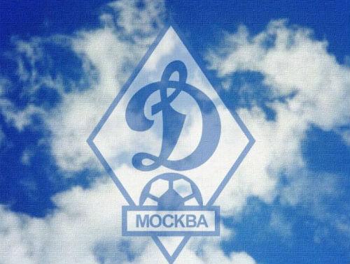 «Динамо» планирует усилить фланги защиты